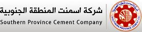 Southern Province Cement Co. - SPCC - Logo