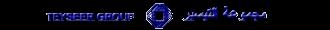 Teyseer Building Materials & Transport Co. (W.L.L) - Logo