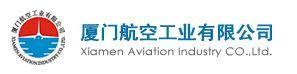 Xiamen Aviation Industry Co. Ltd - Logo