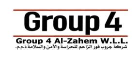 Group 4 Al Zahem W.L.L. - شركة جروب فور الزاحم للحراسة والأمن والسلامة ذ.م.م - Logo