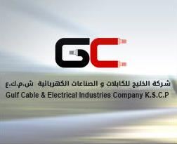 Gulf Cable & Electrical Industries Co. K.S.C. - شركة الخليج للكابلات والصناعات الكهربائية - Logo