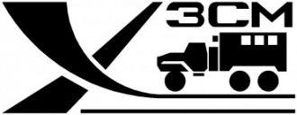 Kharkiv Special Machine Plant  - Logo