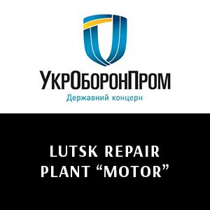 """Lutsk Repair Plant """"Motor""""  - Logo"""