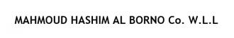 Mahmoud Hashim Al Borno Co. W.L.L. - مصنع شركة محمود هاشم البورنو - Logo