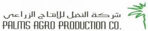 Palms Agro Production Company - شركة النخيل للإنتاج الزراعي - Logo