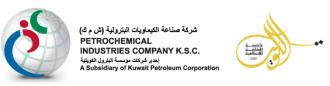 Petrochemical Industries Company - PIC - Logo