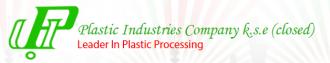 Plastic Industries Co. - شركة الصناعات البلاستيكية - Logo