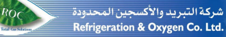 Refrigeration & Oxygen Co. Ltd. - Logo