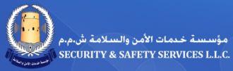 Security Safety Services L.L.C - Logo