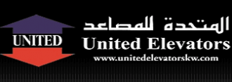 United Elevators Kuwait - Logo