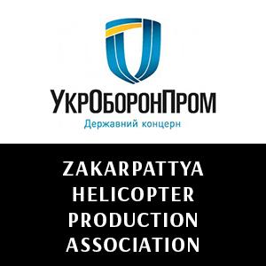 Zakarpattya Helicopter Production Association - Logo