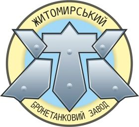 Zhytomyr Armoured Plant - Logo