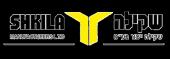 Shkila Manufacturers Ltd. - Logo