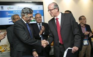 iai_expands_jv_with_indian_kalyani_group_will_build_new_maintenance_center_in_india_for_selected_advanced_air_defense_systems