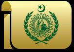 Karachi Shipyard & Engineering Works Ltd. - Logo