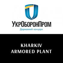 Kharkiv Armored Plant  - Logo
