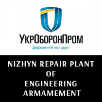 Nizhyn Repair Plant of Engineering Armament - Logo