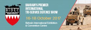 Bahrain International Defence Exhibition & Conference - BIDEC 2017, 16-18 October, Bahrain International Centre, Bahrain - Κεντρική Εικόνα