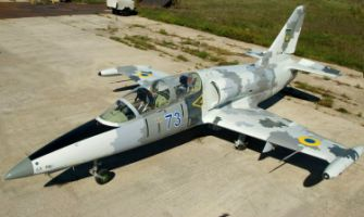 Chuguev Aircraft Repair Plant  - Pictures 3