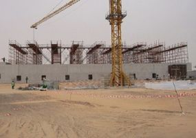 Bawabat Al Rumaila General Contracts - Pictures 3