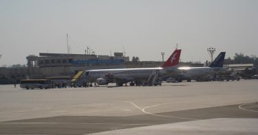 Pakistan Civil Aviation Authority (CAA) - Pictures 2