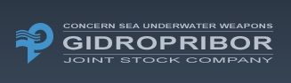 """Concern ""Sea Underwater Weapon – Gidropribor"" - Logo"