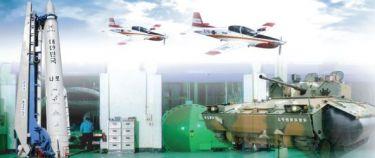 Hankuk Fibre Co. Ltd. - Pictures