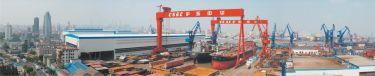 Hudong Zhonghua Shipbuilding (Group) Co. Ltd. - Pictures