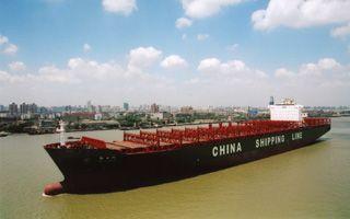 Hudong Zhonghua Shipbuilding (Group) Co. Ltd. - Pictures 2