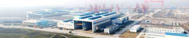 Jiangnan Shipyard (Group) Co. Ltd - Pictures