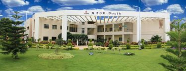National Remote Sensing Centre Indian Space Research Organisation (NRSA) - Pictures