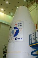 National Space Science Center (NSSC) - Pictures