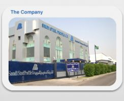 Saudi Steel Profile Co. - Pictures