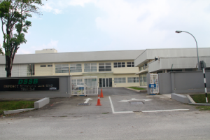 Defence Services Sdn. Bhd. (DSSB) - Pictures