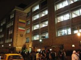 Fundacion Universitaria los Libertadores - Pictures
